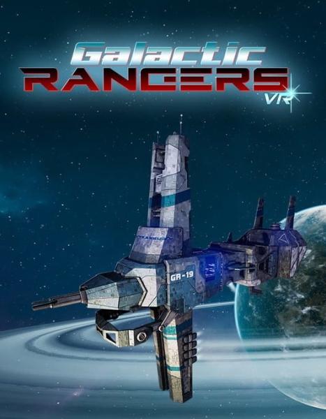 Galactic Rangers VR - Űrlövölde a javából!