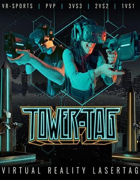 Tower Tag - E-sport lasertag egymás ellen VR- ban